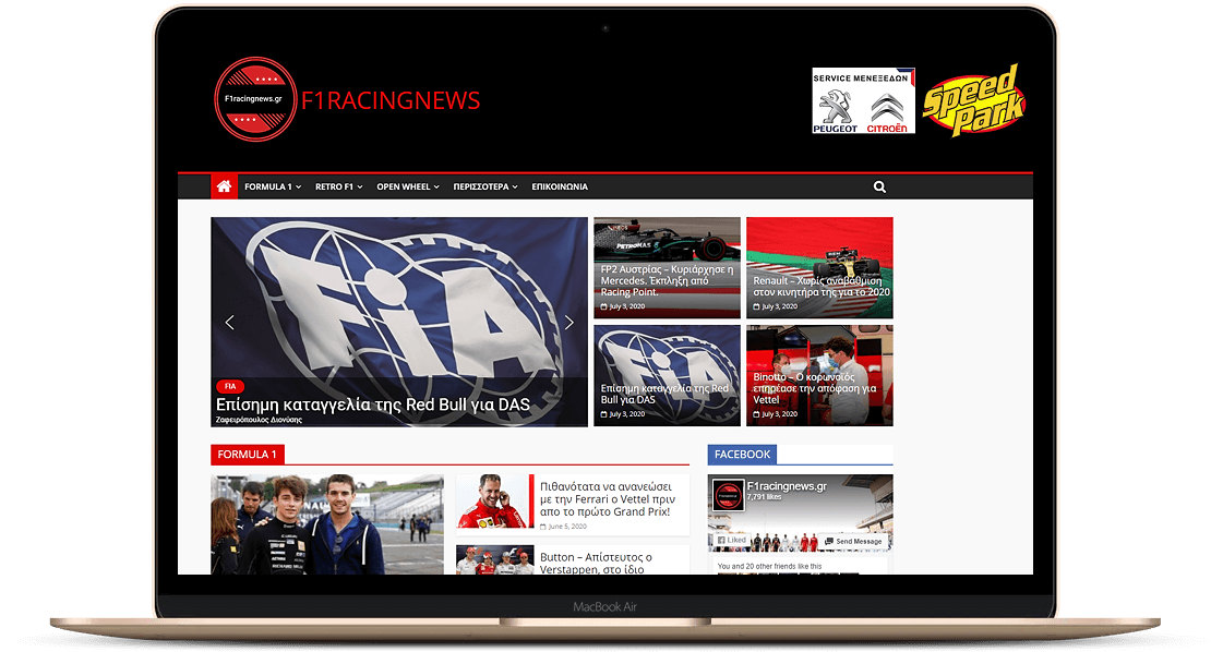 facenet-portfolio-f1-racing-news